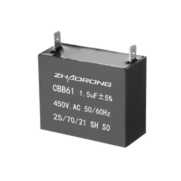 CBB61 1.5UF 450V 单插直灌引出