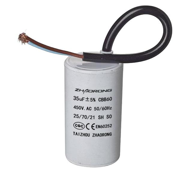 CBB60 35UF 450V 电缆引出